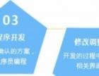 【微信小程序项目开发】加盟官网/加盟费用/项目详情