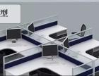 东莞樟木头定制各类板式家具文件柜衣柜办公台卡位电脑桌办公台