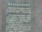 北戴河费石庄村 土地 6亩出租,农业耕地