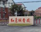江苏丹阳市红叶颐馨园