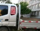 货车出租中短途运输价格合理