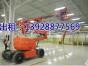 顺德北滘自行式高空车租赁 14至20米电动曲臂高空车租赁
