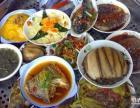 贵州哪里有小碗蒸菜学