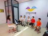 福州公司年会表演唱歌节目培训鱼乐音乐10年品质