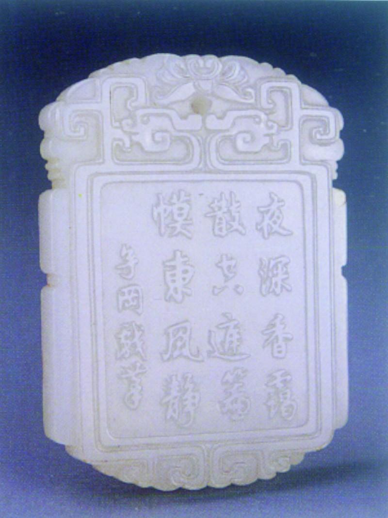 博物馆张燕燕老师来重庆宝蕴艺术馆鉴宝了可直接收购哟