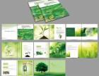 画册排版印刷可免费设计