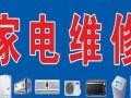 苏州平江区人民路空调安装 加冷媒服务