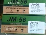 JM-60高强钢焊丝锦泰JM-60低合金钢焊丝