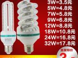 厂家批发贴片U型led玉米灯泡 E27螺