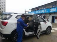 桂林新车除甲醛 除异味 专业空气检测治理