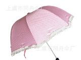【上虞市同舟伞厂】三折伞销售拱形大花边公主伞 雨伞添加广告