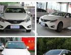 【盈通名车】高端车租赁、名车超跑、豪华车婚庆自驾
