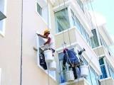 中山东升专业粉刷批灰 外墙粉刷 防水补漏工程