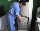 石家庄市专业空调移机安装拆机加氟清洗保养维修售后网点