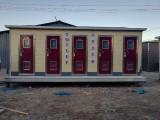 河北城区街道生态环保移动厕所
