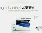 柳州长期租赁复印机A3 A4功能复印网络打印扫描
