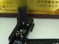 佳能 BP-50 原厂 电池盒 手柄 EOS 50 50E