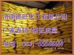 厂家直销木质素磺酸钠 木钠 水泥减水剂 增强剂 混凝剂