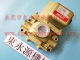 APD-200冲床电路故障维修,湿式摩擦片-大量现货MVS-