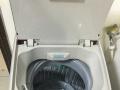 创维智美系列全自动洗衣机