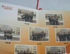 幼儿园毕业册/同学聚会纪念册/毕业册/产品画册制作