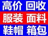 上海扬帆库存回收日用百货 小家电收购 玩具回收