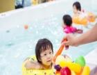 游佳婴幼童水育馆 游佳婴幼童水育馆加盟招商