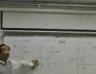 单片机工程师培训