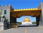 北京通州极乐园公墓墓地价格多少?