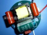 LED调光电源深圳厂家直10W300MA进口方案销全网一口价10
