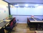 豪装60平办公室,孵化器,免1~3年租金