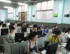 深圳平湖学办公软件平面设计到捷程学校推荐就业华南城附近