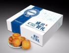 安阳手工礼品盒 精品盒 白卡盒 食品盒 酒盒 月饼盒