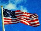美国商标注册申请