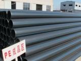 PE供水管锦城塑料管专业供应——山东pe给水管
