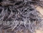 聊城废钢 厂家直销 废钢价格 冲压废钢