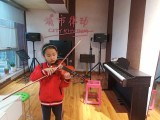 西安北郊凤城五路西安中学附近专业小提琴培训