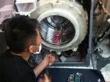 检修/维修 张家港海尔洗衣机电器 各区域 报修服务是多少