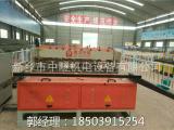 辽宁省护坡网焊机维修地点?钢筋网制作流程