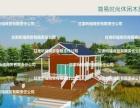 兰州景观木结构厂,可定做:凉亭,花箱,廊架,木屋等