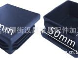2寸方管塞 50*50塑料管塞 塑胶方管堵头 管内塞 家具塑胶配