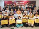 北京達摩正骨培訓班免費復習