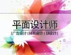 上海怎么学平面设计 软件理论相结合学以致用