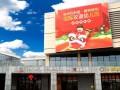 徐州泉山区私立双语幼儿园