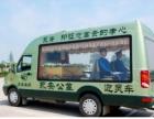 兰州骨灰运输-兰州遗体运输跨省-兰州殡仪车灵车