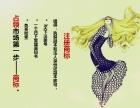 天津 注册商标 方便快捷 下证率高 免费检索