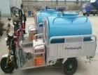小区环卫专用电动三轮洒水车公园扬尘洒水车纯电动洒水车
