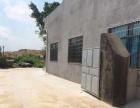 集美区灌口镇坑内村 厂房 400平米