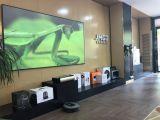 西安坚果智能激光电视体验店