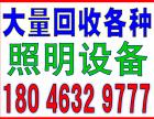 厦门岛外废铝回收-回收电话:18046329777